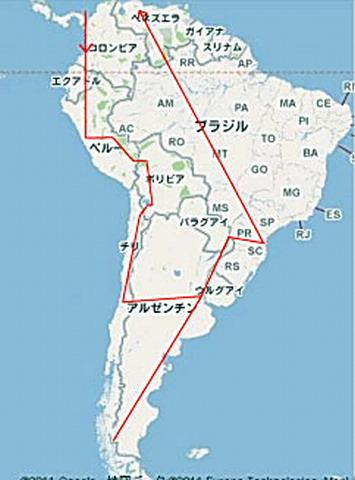 1-南米地図.jpg